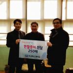 백혈병소아암협회 (1)