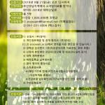 장학금신청안내(2)